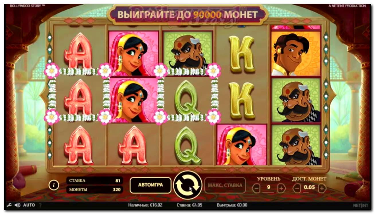 270 free spins no deposit casino at Wunderino Casino